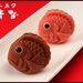 【着物で渡したい!】和風なおもしろ可愛いチョコレート5つ☆【友チョコにも】