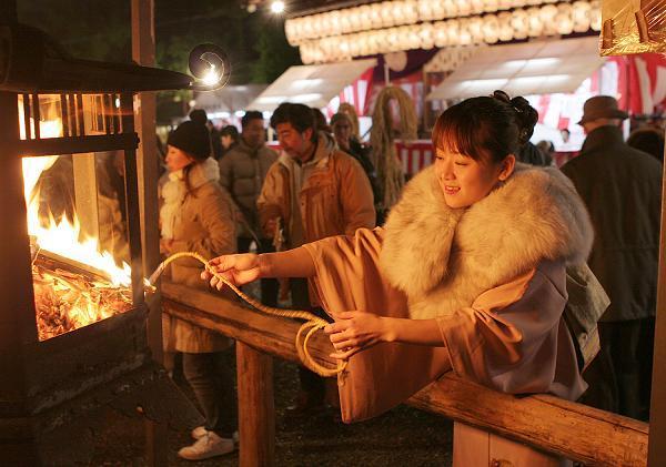 白朮(をけら)祭