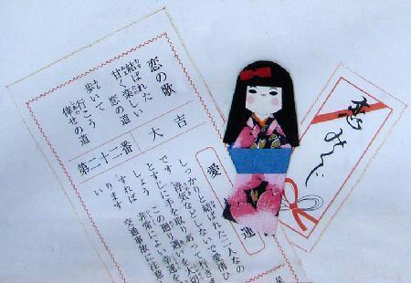 初詣東京縁結びにご利益のあるおすすめ神社「東京大神宮」 | 健康一番 (3996)