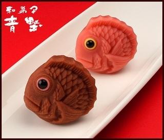 ①麻布青野総本舗 上生菓子「しょこら鯛」