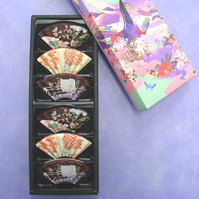 「嵯峨乃彩」 扇ショコラ(大) 6個|阪急・阪神 オンラインショッピング (5175)