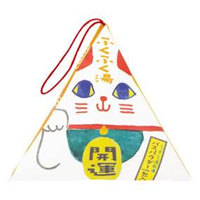 招き猫がカワイイ♡三角の入浴剤