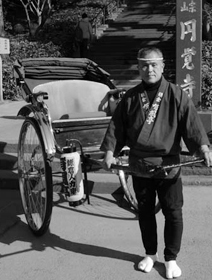 1.人力車 有風亭のご紹介   有風亭 鎌倉人力車&茶房 (5951)