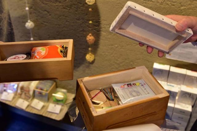 跳び箱を模した裁縫箱