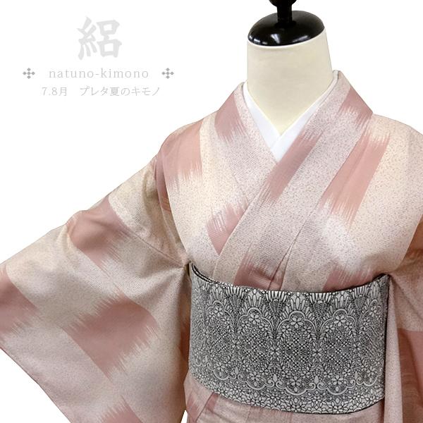 やさしい色合いで気分も落ち着く。真夏にぴったり絽の小紋の着物