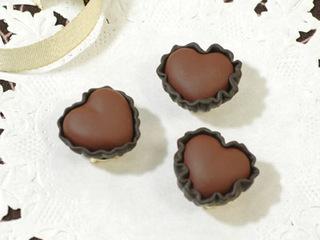 チョコレートの帯留 ハート (7682)
