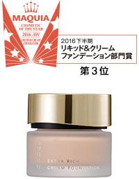 12種類の日本産美容エキス配合。こだわりの「グロウリキ...